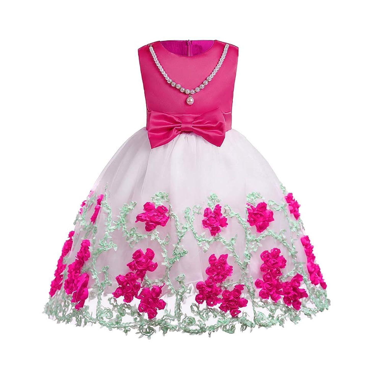 ガールズドレス 女の子ドレス ワンピース 真珠飾り お宮参り 入園式 結婚式 七五三 卒業式 可愛い