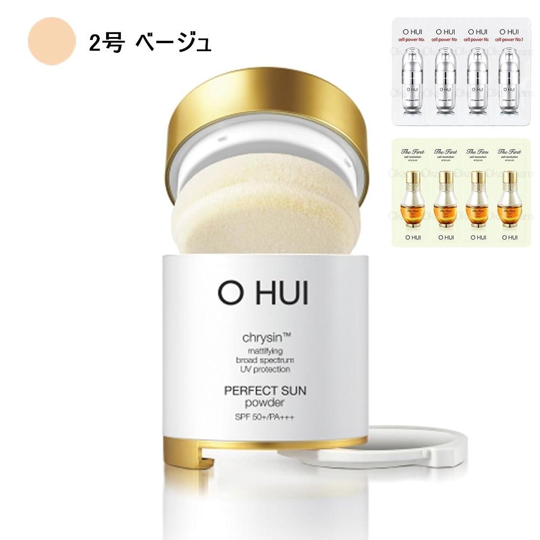 インゲン拒絶指定[オフィ/O HUI]韓国化粧品 LG生活健康/OHUI OFS06 PERFECT SUN POWDER/オフィ パーフェクトサンパウダー 2号 (SPF50+/PA+++) +[Sample Gift](海外直送品)