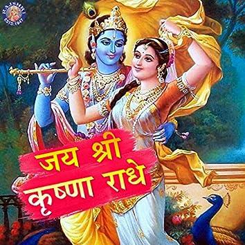 Jai Shri Krishna Radhe