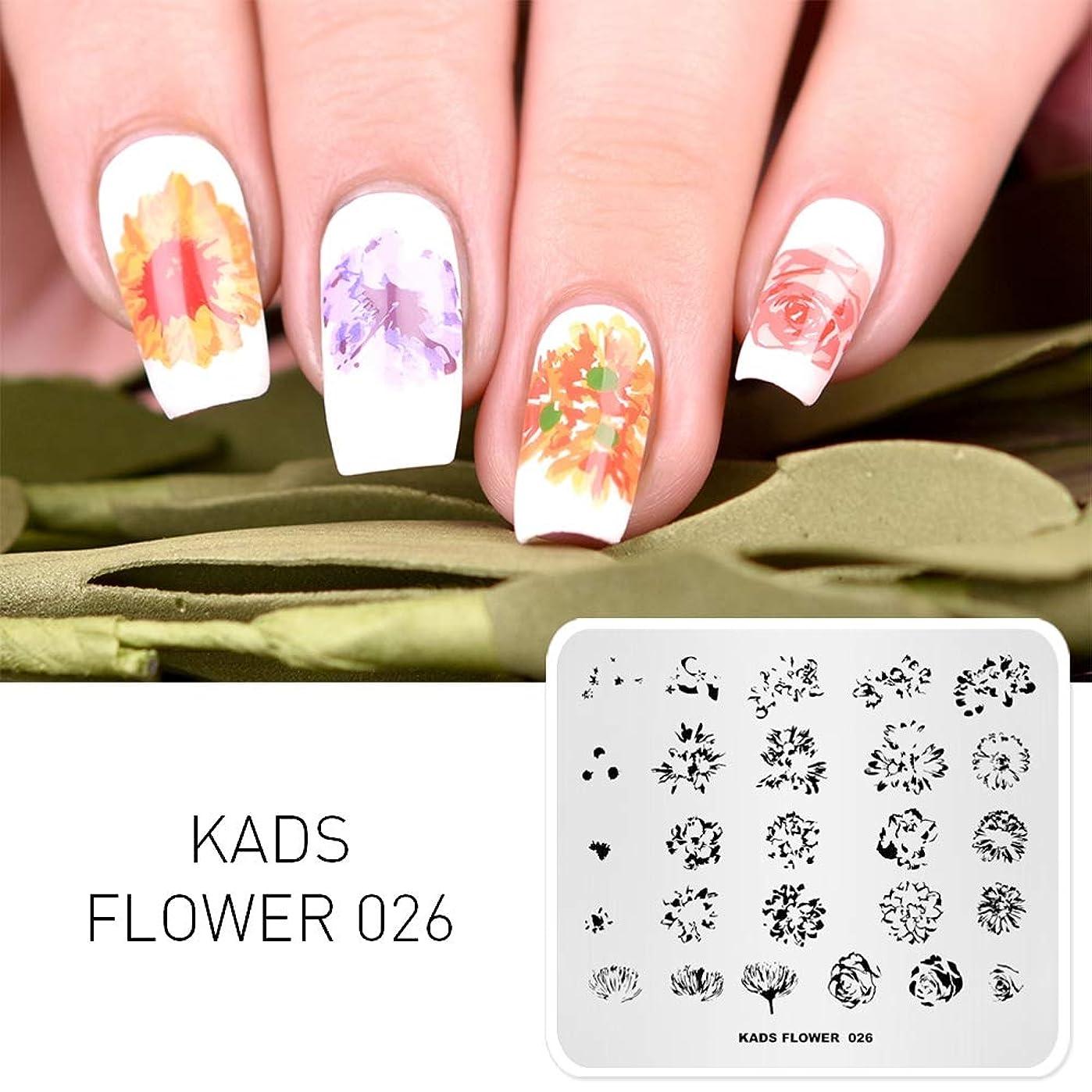 魂くさび素人KADS ネイルアートスタンピングプレート パターンスタンプテンプレート ネイルイメージプレート(FL026)