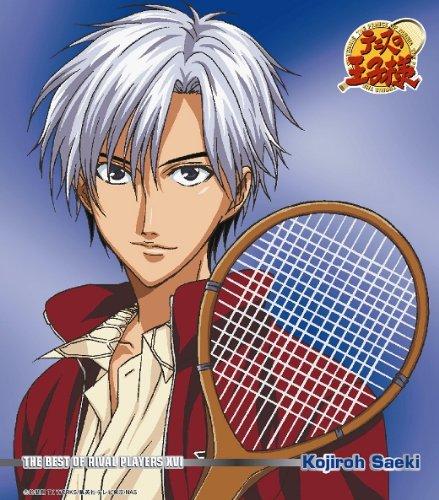 サンセット・ウェイ テニスの王子様 - THE BEST OF RIVAL PLAYERS XVI Kojiroh Saeki [MAXI]