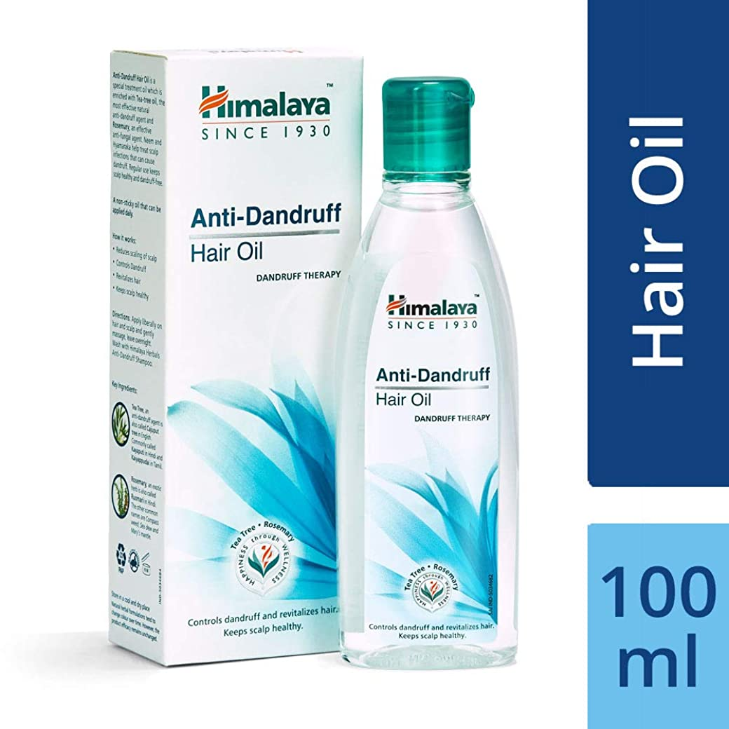 怠惰治す奨励しますHimalaya Herbal Anti - Danduff Hair Oil 100ML
