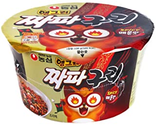 Real Taste of Ramdon(Jjapaguri) Chapaguri Cup Noodle made in Korea mixed cooking by Chapagetti and Neoguri Korean Spicy Taste