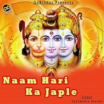 Naam Hari Ka Japle