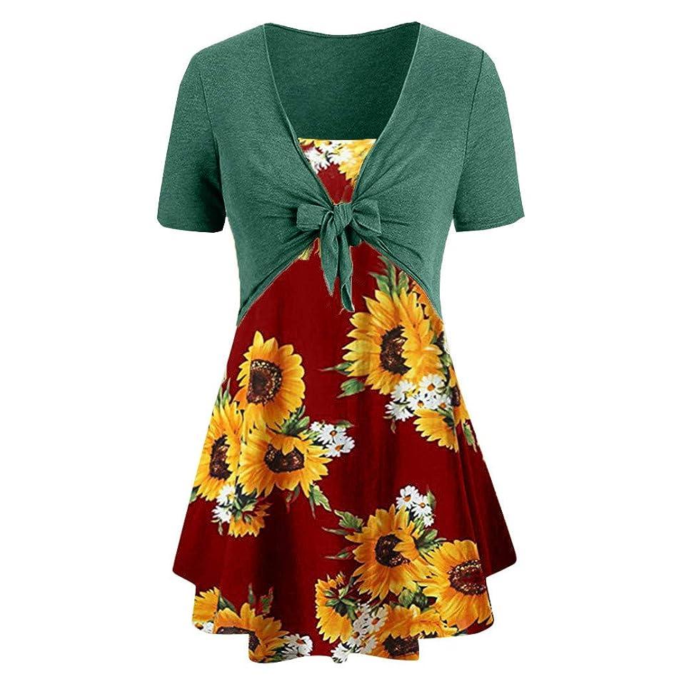 ?HebeTop? Womens V Neck Print Summer Beach Vintage Party Wrap Mini Dress with Belt