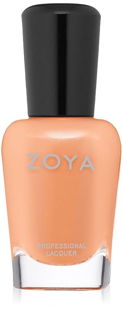 準拠トラップ付録ZOYA ネイルカラー ZP897 SAWYER ソーヤ 15ml マット 2017 Summer Collection「WANDERLUST」 爪にやさしいネイルラッカーマニキュア