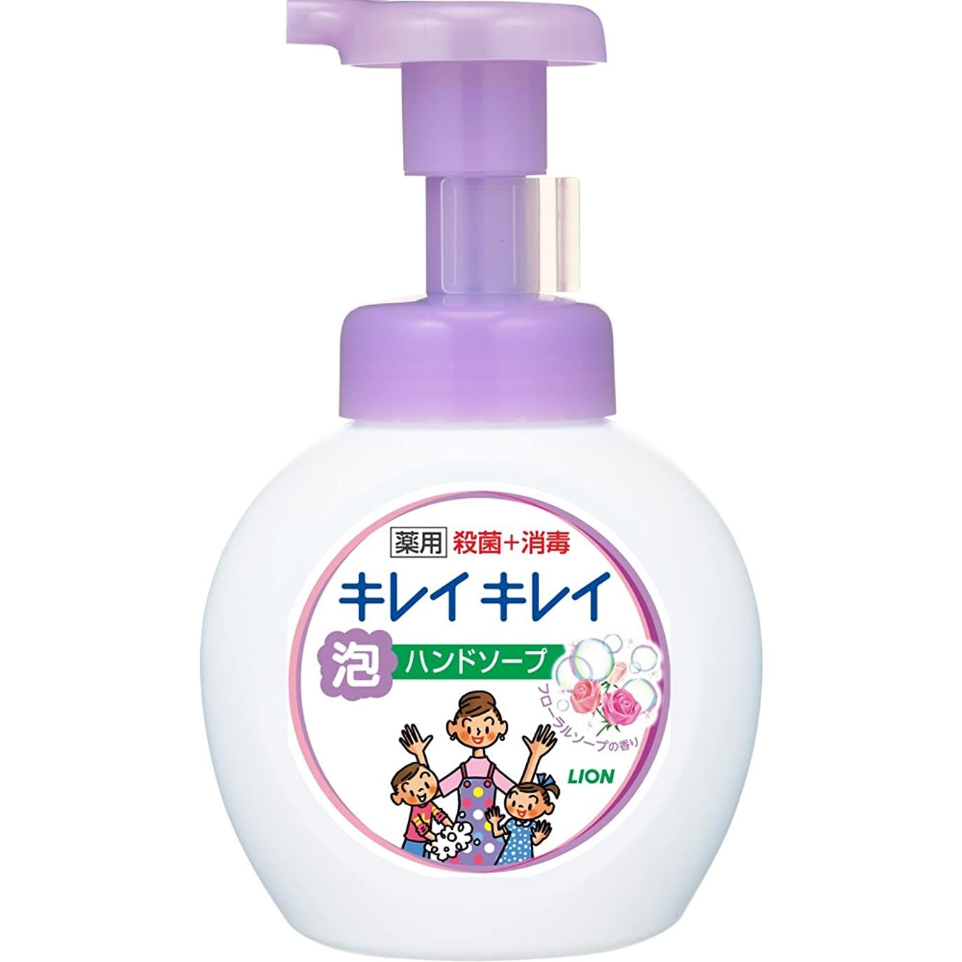 議論する変成器支出キレイキレイ 薬用 泡ハンドソープ フローラルソープの香り 本体ポンプ 250ml(医薬部外品)