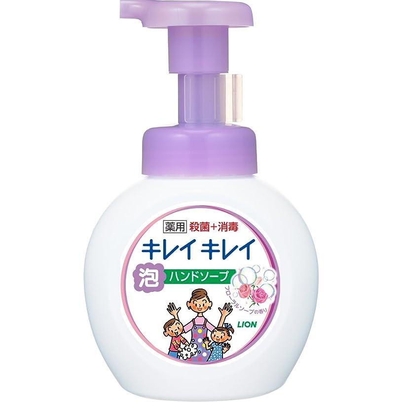 気分最悪排泄するキレイキレイ 薬用泡ハンドソープ フローラルソープの香り 本体ポンプ 250mL
