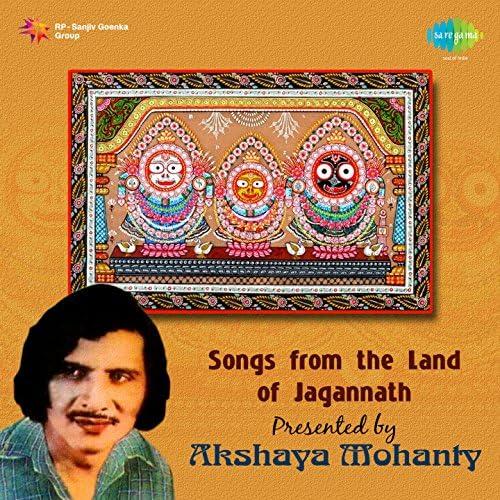 Akshaya Mohanty