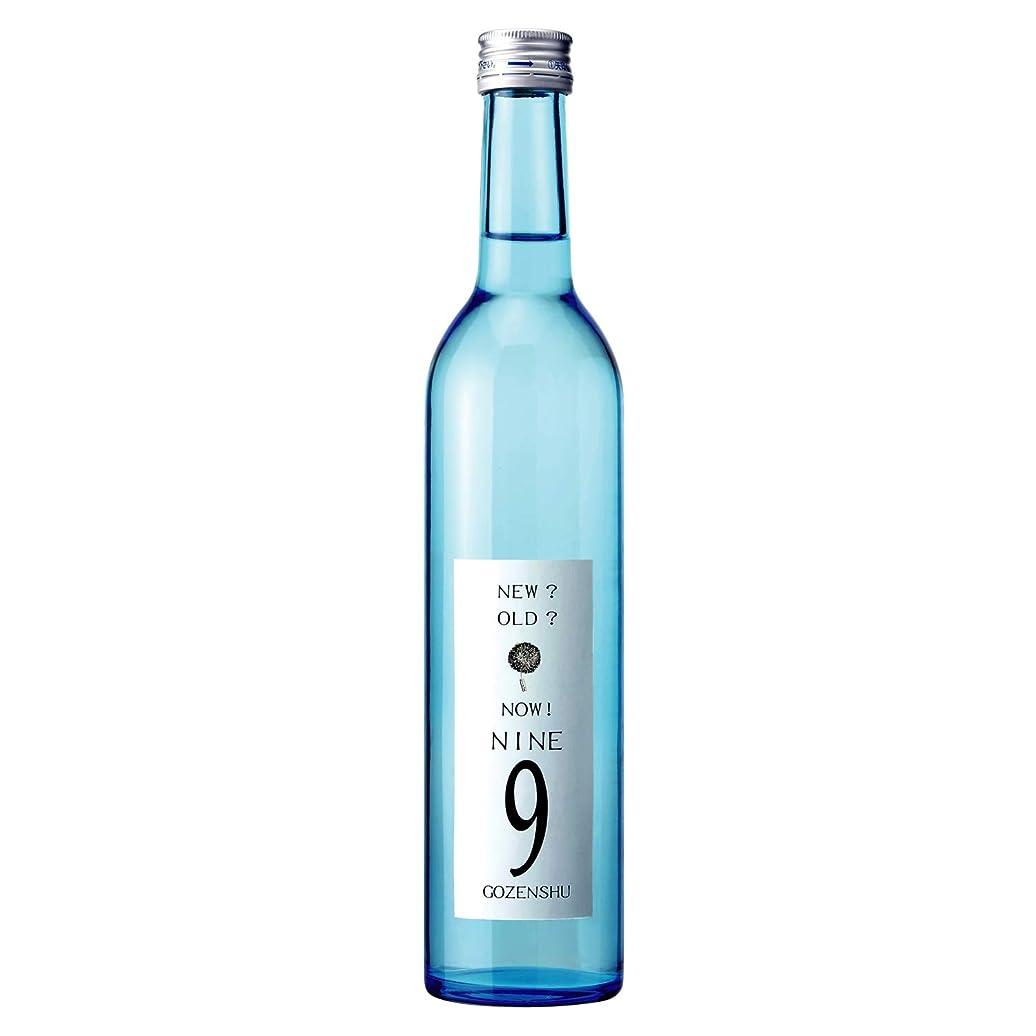 対大胆な絶望的なGOZENSHU 9(NINE) ブルーボトル 生酒 500ml
