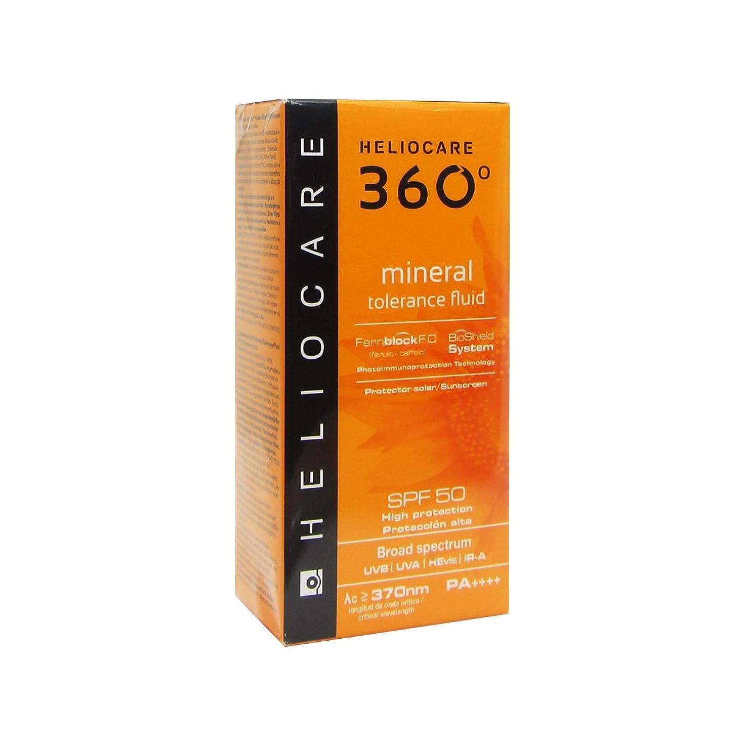 褐色ファイター引くHeliocare 360 Mineral Tolerance Fluid Spf50 50ml [並行輸入品]