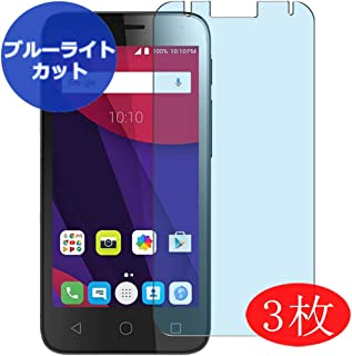 【3 Pack】 Synvy Anti Blue Light Screen Protector for Alcatel Pixi 4 (4.5) Blue Light Blocking Screen Film Protective Protectors [Not Tempered Glass] Updated Version
