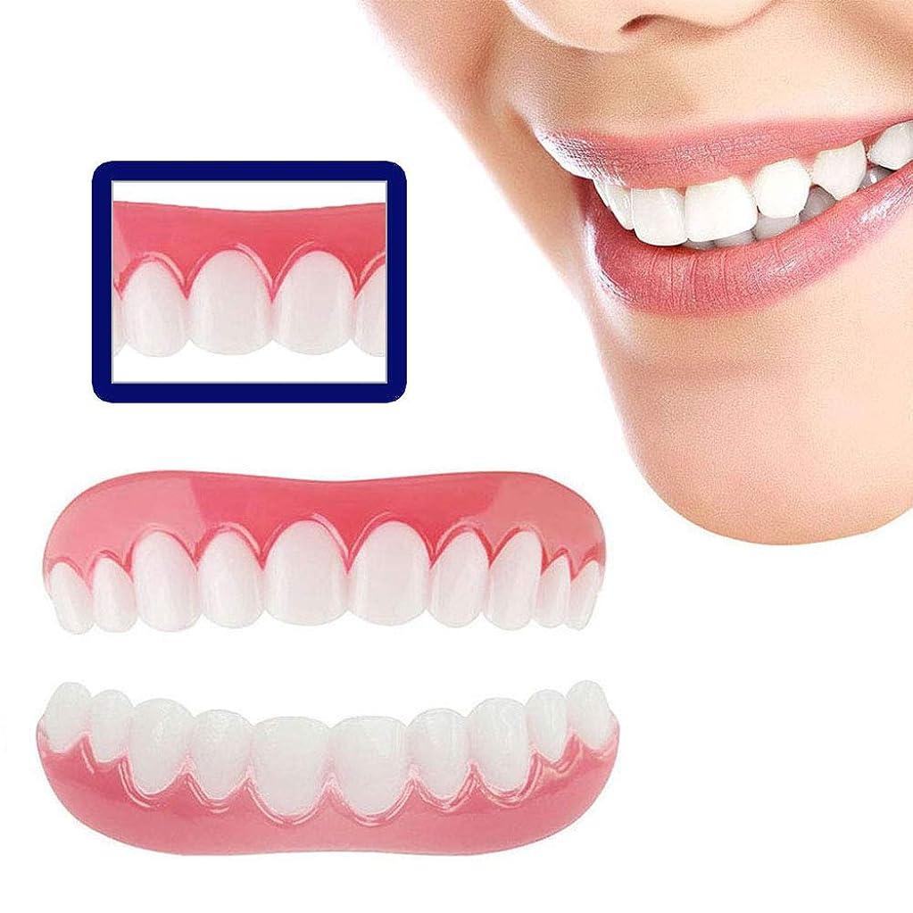 自転車バンク負担Hiten Smile Fake Teeth化粧品の歯ワンサイズフィット最も快適な義歯,10pairs