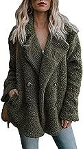 paramo jacket womens