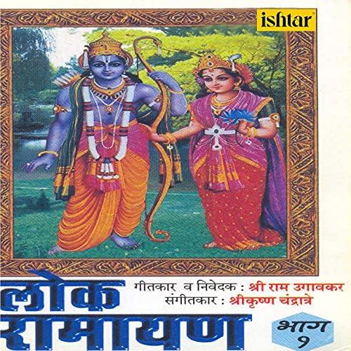 Jaywant Kulkarni, Uttara Kelkar & Shahir Vitthal Umap