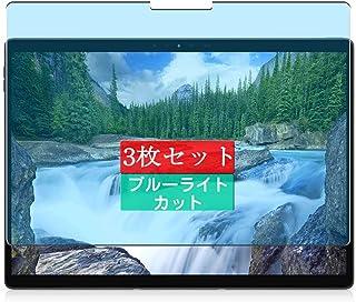 3枚 Sukix ブルーライトカット フィルム 、 Dell Latitude 7000 7320 Detachable 13.0インチ 向けの 液晶保護フィルム ブルーライトカットフィルム シート シール 保護フィルム(非 ガラスフィルム 強...