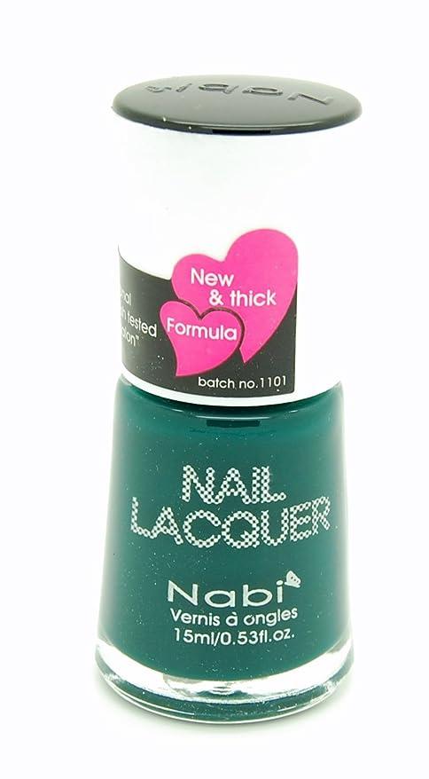 気晴らし落ち着いた昼間Nabi Cosmetics Matte Lipstick - Matte Real Red II (並行輸入品)