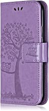 Case for Sony Xperia XZs, Bear Village® Wallet Case PU Leather Sony Xperia XZs Stand Cover, Silicone Back Magnetic Flip Embossing PU Case (#3 Purple)