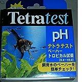 テトラ テスト ペーハートロピカル試薬(5.0-10.0)amazon参照画像