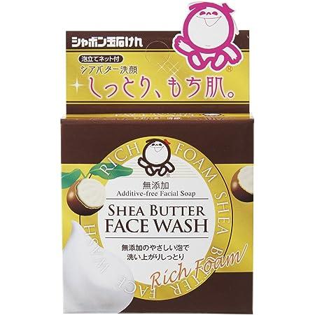 シャボン玉 シアバター洗顔 60g