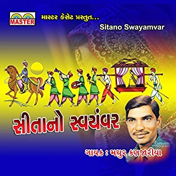 Sitano Swayamvar