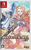 Pikii Code of Princess EX NINTENDO SWITCH JAPANESE IMPORT REGION FREE