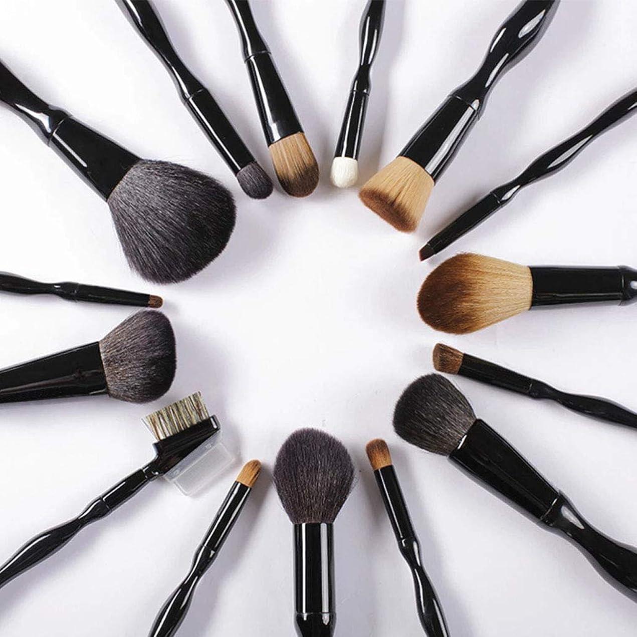 にはまって尽きる恵み15化粧ブラシボディカーブファンデーションブラシ化粧ブラシ美容ツール