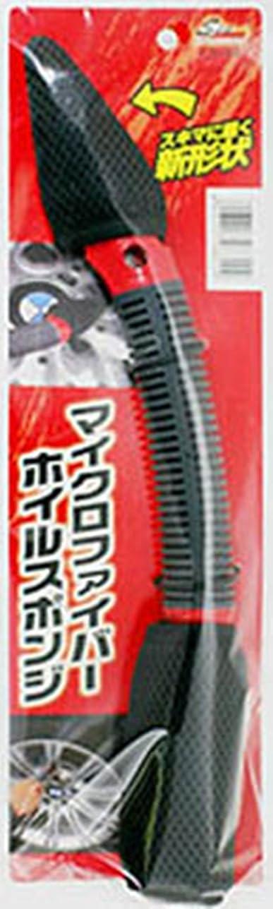振動するバッテリー推定するWAKO [ ワコー ] マイクロファイバーホイルスポンジ [ 品番 ] CS48