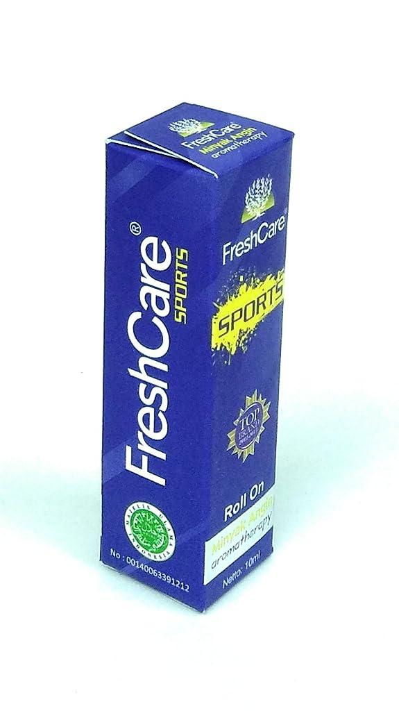 発症開始海岸FreshCare フレッシュケア薬用オイルアロマセラピー - スポーツ、10ミリリットル(12パック)