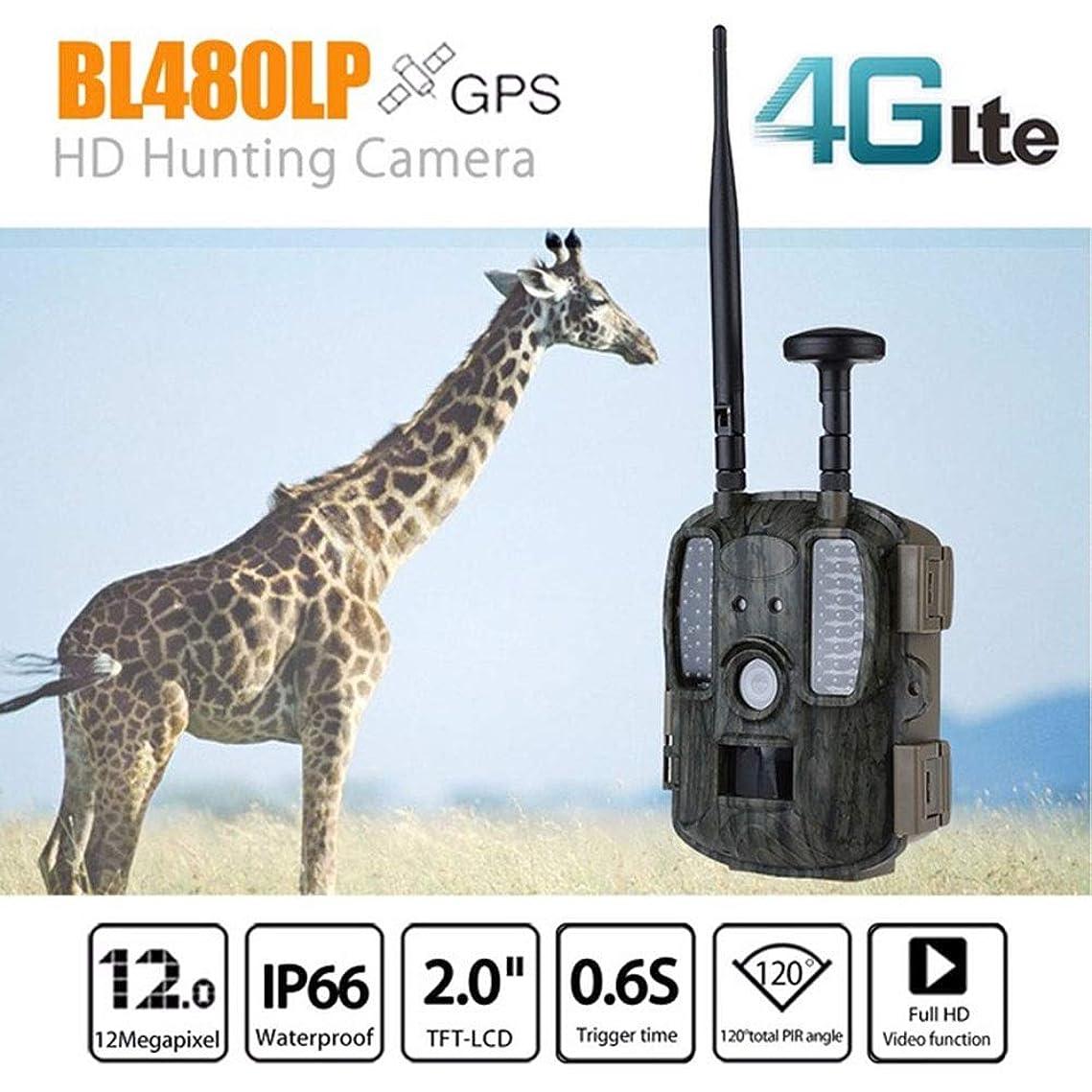 アダルト未使用ヒットMC.PIG トレイルカメラ ? 4G LTE Cellular&GPS狩猟用カメラトレイルカム、野生動物用カメラ12MP 1080PフルHD狩猟用カメラ、52個IR LED防水赤外線ゲームカム4.0