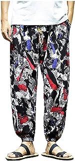 OULSEN Mens Fashion Trousers Casual Pants Elastic Waist Drawstring Hallen Pants Loose Leisure Trousers Long Pant Plus Size