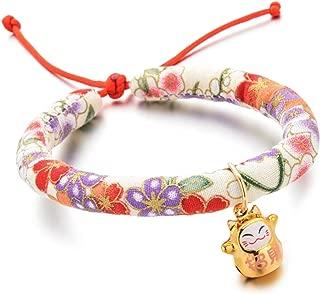 cat collar japanese
