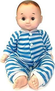 はっぴーわん 赤ちゃん 人形 ベビー のんちゃん 約46cm ブルー 横にすると目が閉じる ぱちぱちタイプ