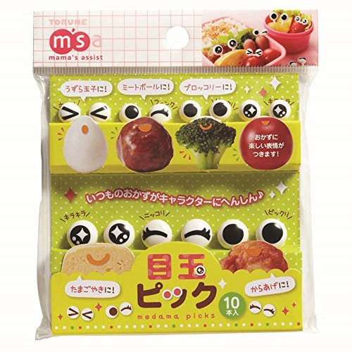 CutezCute Bento Eyes Design Food Pick (Set of 10), Black/White by CuteZCute