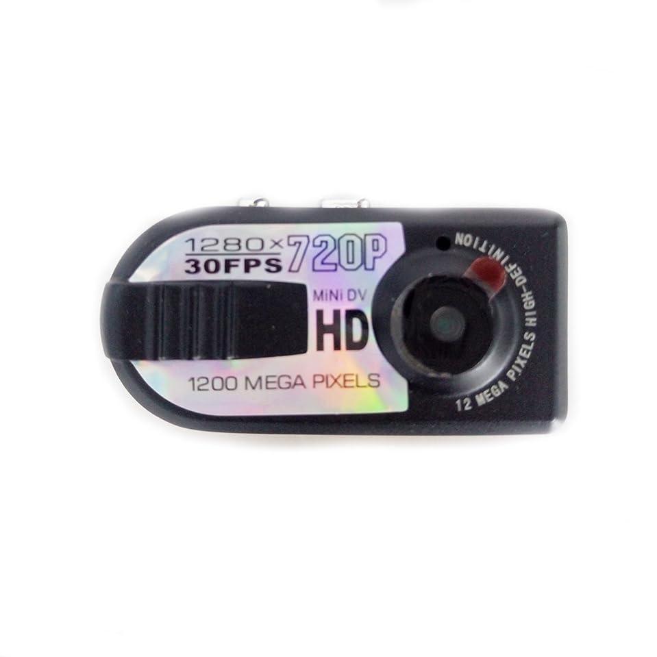キリマンジャロ遺体安置所いつPterxiog(プターキシオグ) スパイカメラ 防犯カメラ 小型カメラ 防犯 セキュリティー 隠しカメラ 高解像度 HD 1280*760 ビデオカメラ 超小型 スポーツカメラ ミニDV 動画記録&撮影対応