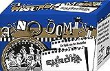 ABACUSSPIELE 09092 - Anno Domini - Europa