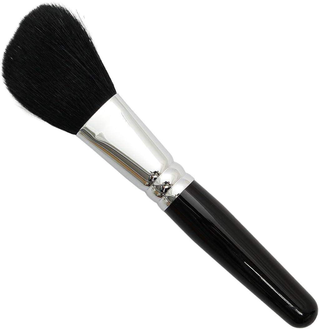 ペルメル売上高調子熊野筆 メイクブラシ SRシリーズ チークブラシ ななめ 山羊毛