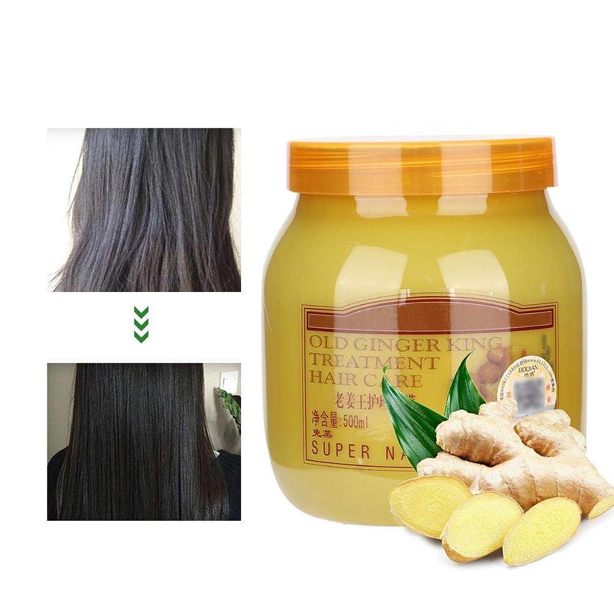 重要性骨ムスタチオジンジャーヘアコンディショナー ディープコンディショニングヘア用のリッチエッセンスヘアケアマスク 毛先の改善 髪の損傷の修復と脱毛の改善、光沢の増加と縮れの軽減