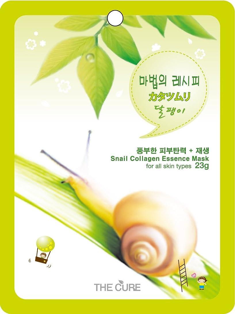 にはまって挨拶する暖かくカタツムリ コラーゲン エッセンス マスク THE CURE シート パック 100枚セット 韓国 コスメ 乾燥肌 オイリー肌 混合肌