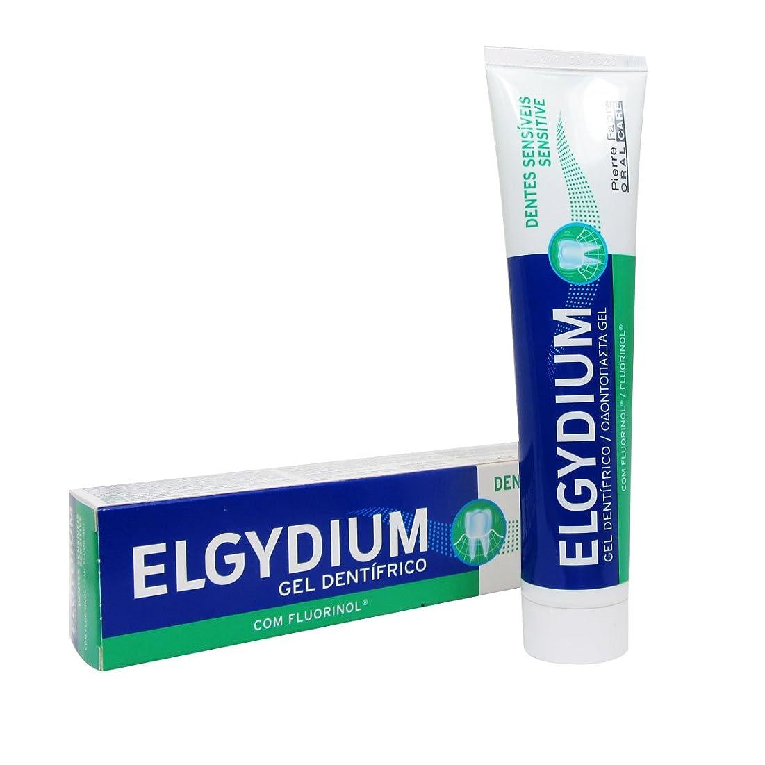 時仲人クールElgydium Sensitive Teeth Toothpaste Gel 75ml [並行輸入品]