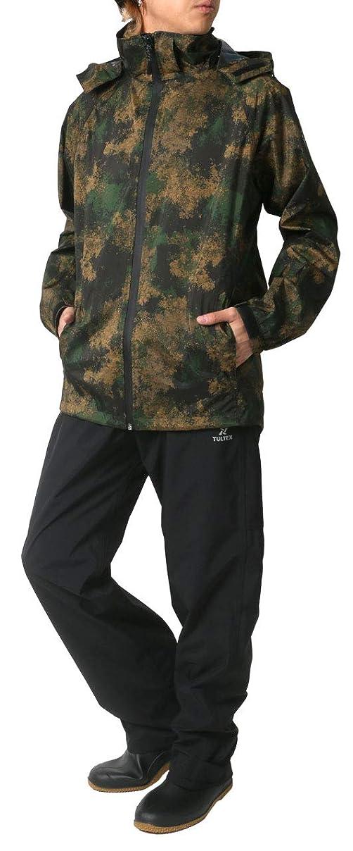 運ぶ採用見落とす[タルテックス] レインウェア レインスーツ 上下セット 撥水素材 透湿 防風 防水 メンズ