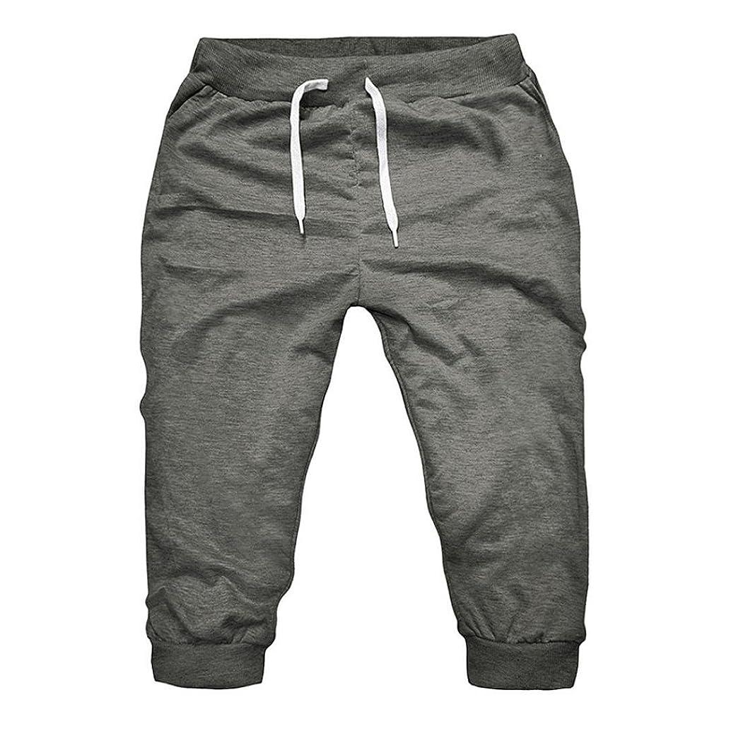 Inverlee Men Trouser Summer Men Gym Workout Jogging Shorts Pants Fit Elastic Casual Sportswear