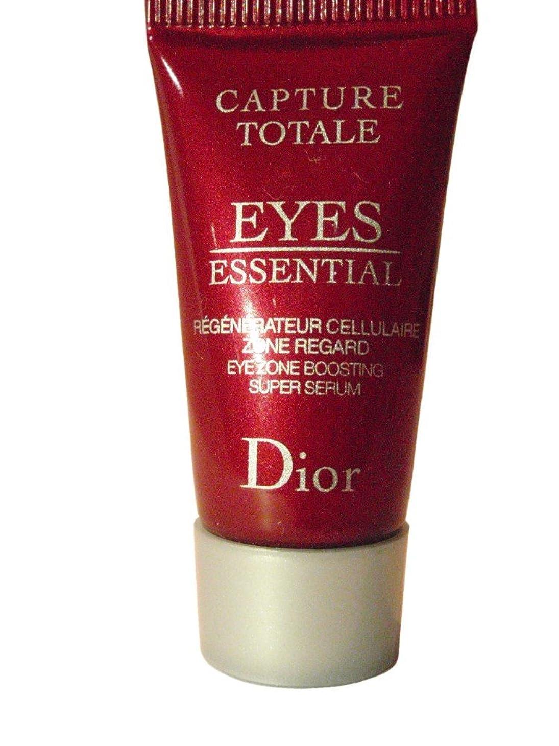 マーガレットミッチェルところで関係ないChristian Dior クリスチャン ディオール Eye Zone Boosting Super Serum (4ml)