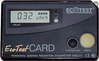 【日本語取説付】放射線測定器 ECOTEST EcotestCARD