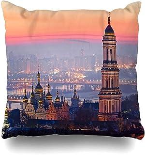 N / A Copricuscini E Federe Decorativo Fodera per Cuscino Vista Aerea della Città Alba Kiev Main Pechersk Lavra One Panora...