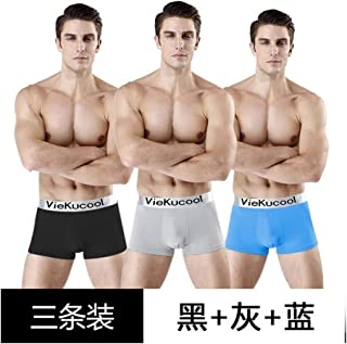 Men's underwear 5pcs/Male Sexy Panties Men's Underwear Boxers Breathable Man Boxer Solid Underpants Comfortable Youth Shorts 5XL chunjiao (Color : Beige, Size : 5XL)