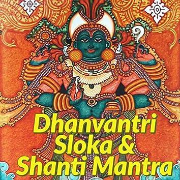 Dhanvantri Sloka & Shanti Mantra (feat. B. Sivaramakrishna Rao)