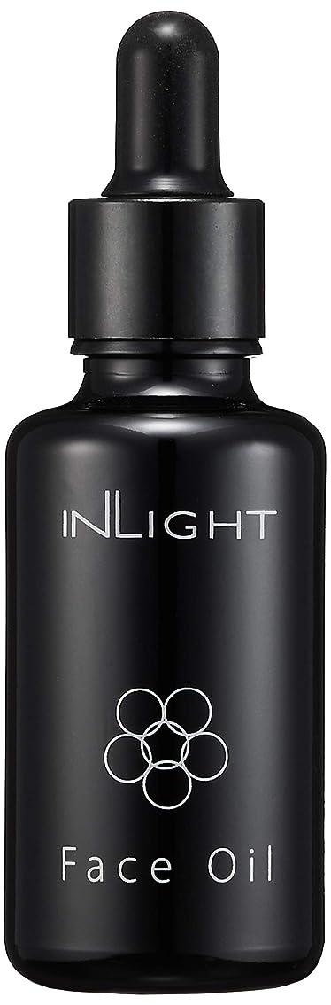 タクトレザー明るくするINLIGHT beauty(インライトビューティ) フェイスオイル