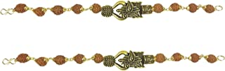 Utkarsh (Set Of 2 Pcs) Adjustable Trending Brown Beads Rudraksha Mala Chain Om Mahadev Bolenath Mahakaal Lord Shiva Trishu...