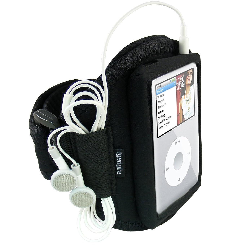 キャメル顔料宇宙の(アイガジェッツ) iGadgitz 防水仕様のネオプレーン素材の Apple iPod Classic クラシック 80GB 120GB および 160GB 用アームバンド スポーツ ジム ジョギングに最適